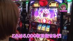 #210 ロックオン/ハーデス/不二子/うしおととら3200/動画