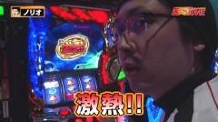 #22 7セレクション/パチスロ 聖闘士星矢 海皇覚醒/動画