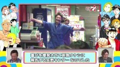 #59 7セレクション/とんでもないヒキを見せた番組ランキング/動画