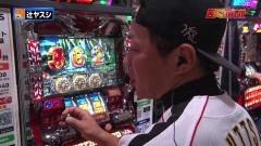 #70 7セレクション/ハーデス/凱旋/動画
