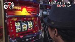 #87 7セレクション/海人-30/動画