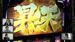 #150 DXセレクション/『梅ノリ』ゲスト出演権争奪クイズバトル/動画
