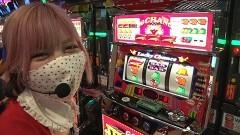 #157 DXセレクション/ゴージャグ2/沖ドキ! トロピカル/動画