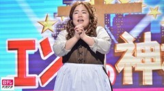 エンタの神様 大爆笑の最強ネタ大連発SP 2018/6/23放送/動画