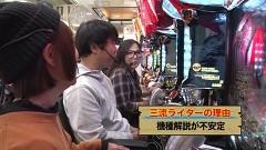 #73 三流/ウルトラ6兄弟/AKB123/動画