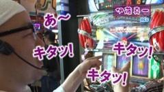 #74 ヒロシ・ヤングアワー/緑ドン~キラメキ!炎のオーロラ伝説~/動画