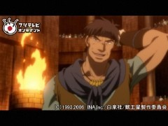 chapter05 決闘/動画
