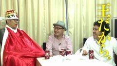 #1 王が負けた夜に…/伊藤真一/動画