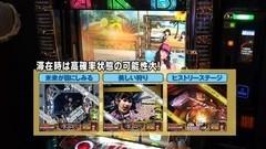 #61 旬速/ぱちスロAKB48 バラの儀式/動画