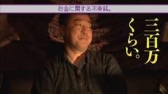 #16 王が負けた夜に…/中武一日二膳/動画