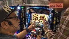 #293 ヒロシ・ヤングアワー/北斗7/真・北斗無双/バジ絆/動画