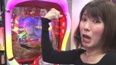 #41 三流/清流物語3/犬夜叉/貞子3D 99ver./動画