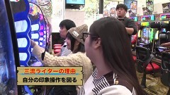 #68 三流/CR大海物語4MTB/動画