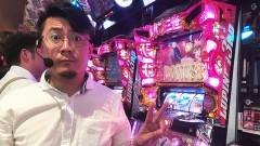 #208 パチスロ〜ライフ・東京都品川区★後編/動画