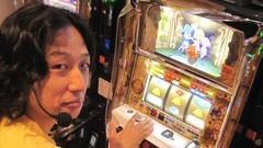 #10 ジャンバト/パチスロ戦国乙女 西国参戦編、押忍!番長2/動画