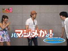 #2 ユニバTV2ドンちゃん祭/動画