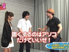 #3 ユニバTV2トロピカーナ/ドンちゃん祭/動画