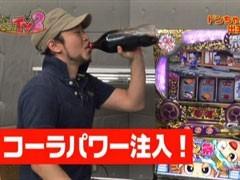 #5 ユニバTV2ドンちゃん祭/動画