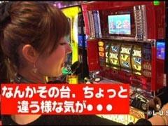 #7 ユニバTV2ドンちゃん祭/バジリスク�U/ミリオンゴッド/動画