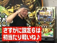 #11 ユニバTV2SLOT牙狼-GARO-/動画