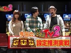 #15 ユニバTV2ミリオンゴッド 神々の系譜ZEUSver./動画
