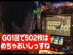 #17 ユニバTV2ミリオンゴッド‐ZEUSver./SLOT牙狼/動画