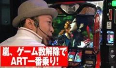 #21 ユニバTV2鬼の城/動画