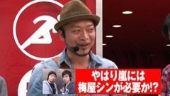 #31 ユニバTV2/緑ドン~キラメキ!炎のオーロラ伝説/動画