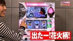 #35 ユニバTV2/SLOT魔法少女まどか☆魔法少女まどか☆マギカ/動画