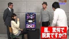 #38 ユニバTV2/バジリスク~甲賀忍法帖~絆/動画