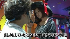 #24 船長タック2nd/ハーデス/パチスロ鉄拳3rd/動画