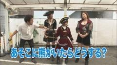 #11 船長タック5th/ハーデス/獣王 王者の覚醒/沖縄4/動画