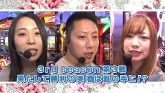 #15 ごちスロ様/沖ドキ/ツインドラハナ/究極神判/吉宗4甘/動画