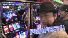 #78 嵐と松本/パチスロ蒼天の拳 朋友/アレックス/動画