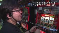 #69 7セレクション/猛獣王S/動画