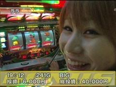#164 S-1GRAND PRIX「ChampionShip」決勝戦表後半/動画