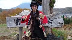 大泉・木村の1×8観光組合(3) #11 行商キャンペーン&いっぱち姫?の巻/動画