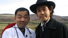 大泉・木村のOK牧場(1) #4 待ったなし!競走馬の名前は?/動画