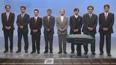第7回名人戦/「予選第9戦」/動画