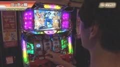#516 S-1GRAND PRIX 「26th Season」エクストラマッチ/動画