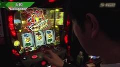 #591 S-1GRAND PRIX 「32th Season」準決勝Aブロック 後半/動画