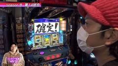 #14 パチバトS「シーズン8」/番長3/凱旋/政宗2/動画