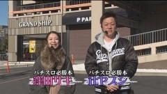 #12 パチバトS「シーズン2」/沖ドキ/まどマギ/動画