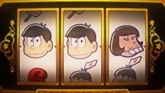 第3話 「カラ&トド リズム」/動画