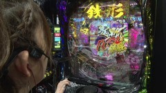 #268 ビワコのラブファイター/P銭形平次2/動画