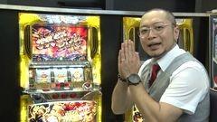 #14 嵐先生/煩悩BREAKER禅/動画