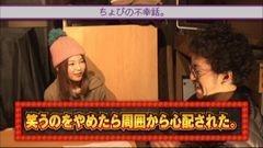 #12 王が負けた夜に…/ちょび/動画