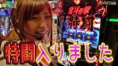 #32 はっちゃき/北斗の拳 修羅 後編/動画