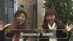 #15 パチマガ超2/CR真・花の慶次2/動画