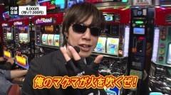 #102 シン太郎/B-MAX/動画